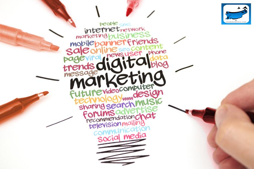 آشنایی با دیجیتال مارکتینگ