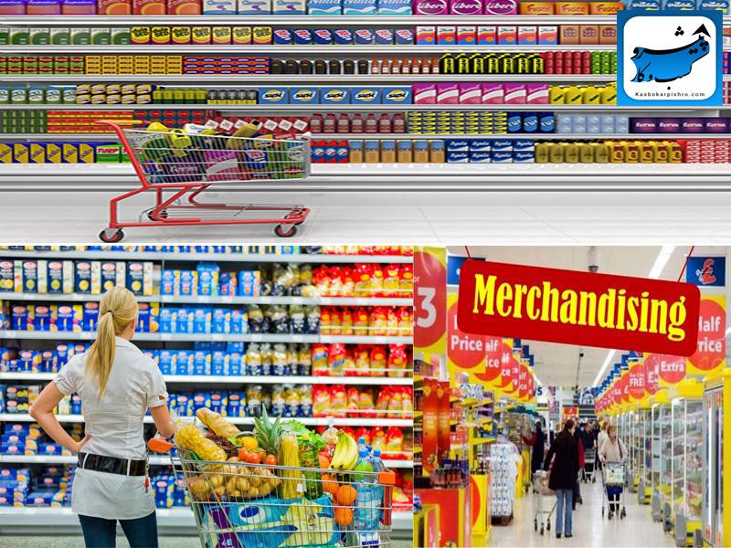 بازار پردازی و افزایش فروش و جذب مشتری