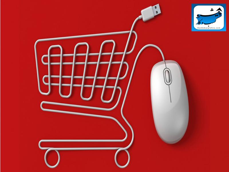 راه های ترغیب مشتری برای خرید از شما