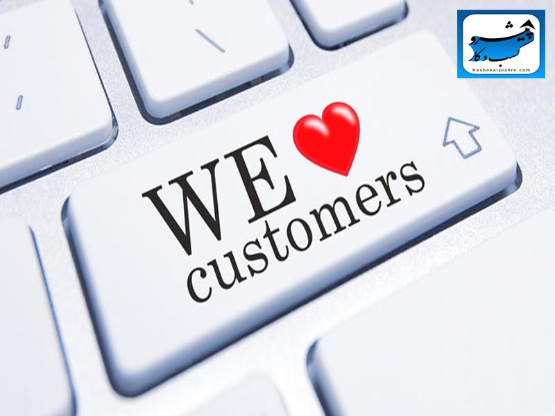 روش های موثر در فروش و جذب مشتری