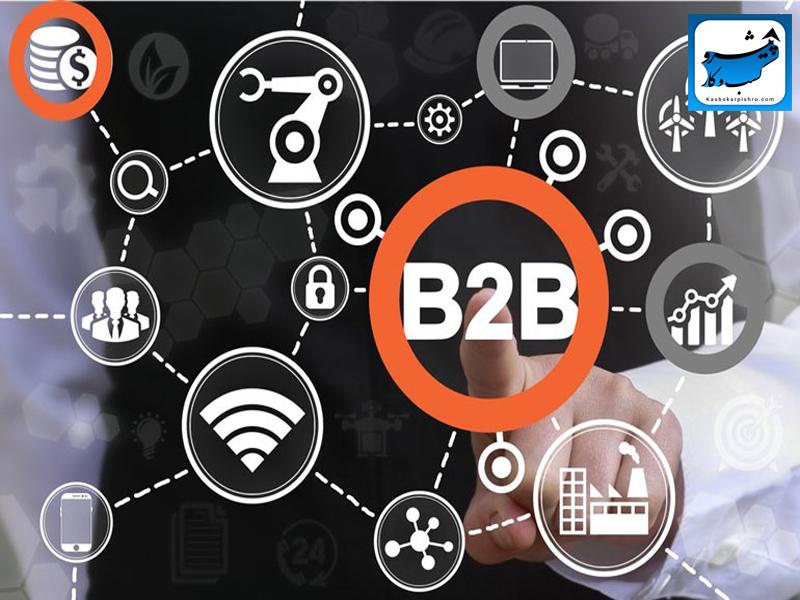 آشنایی با بازاریابی B2b