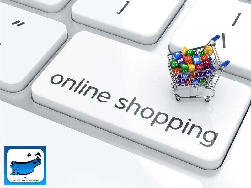 معرفی تکنیک های فروش اینترنتی