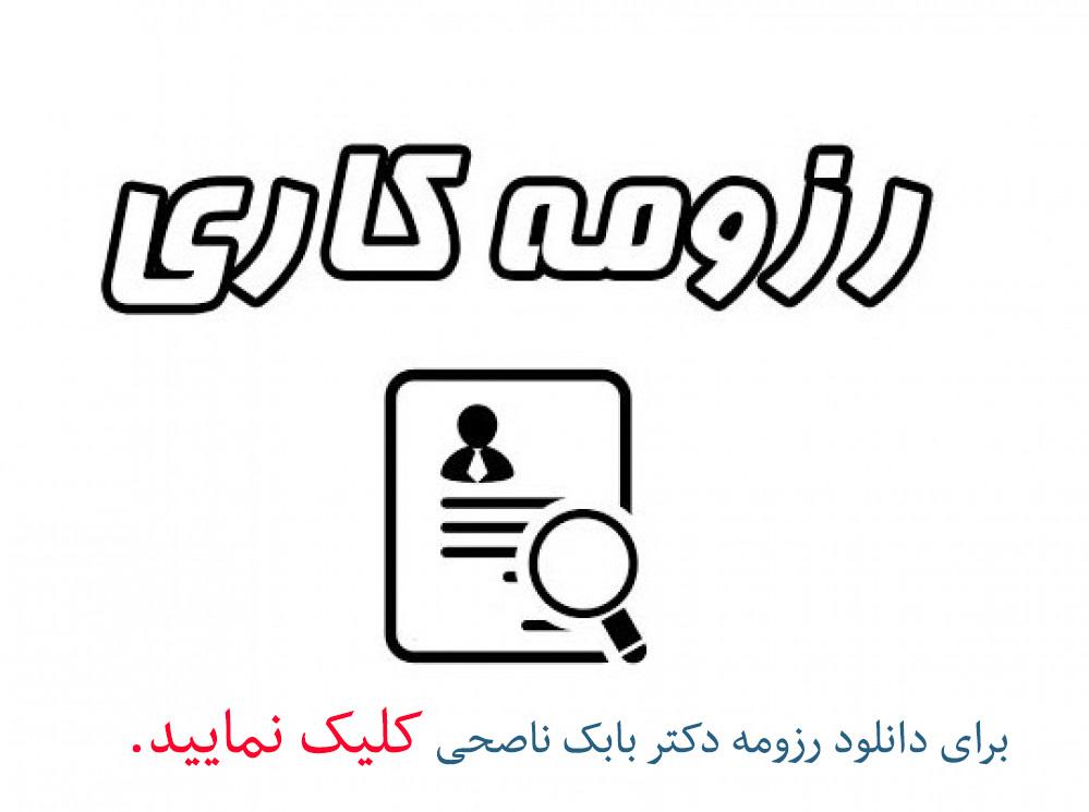 Resume Nasehi